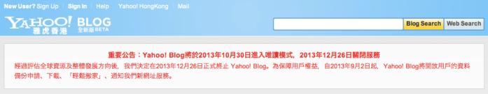 Screen Shot 2013-09-01 at 7.35.38 AM