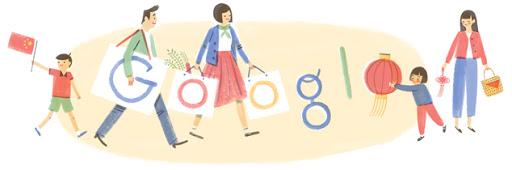 Google HK 1 Oct 2013 Doodle