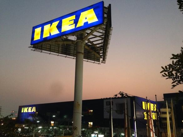 深圳 IKEA